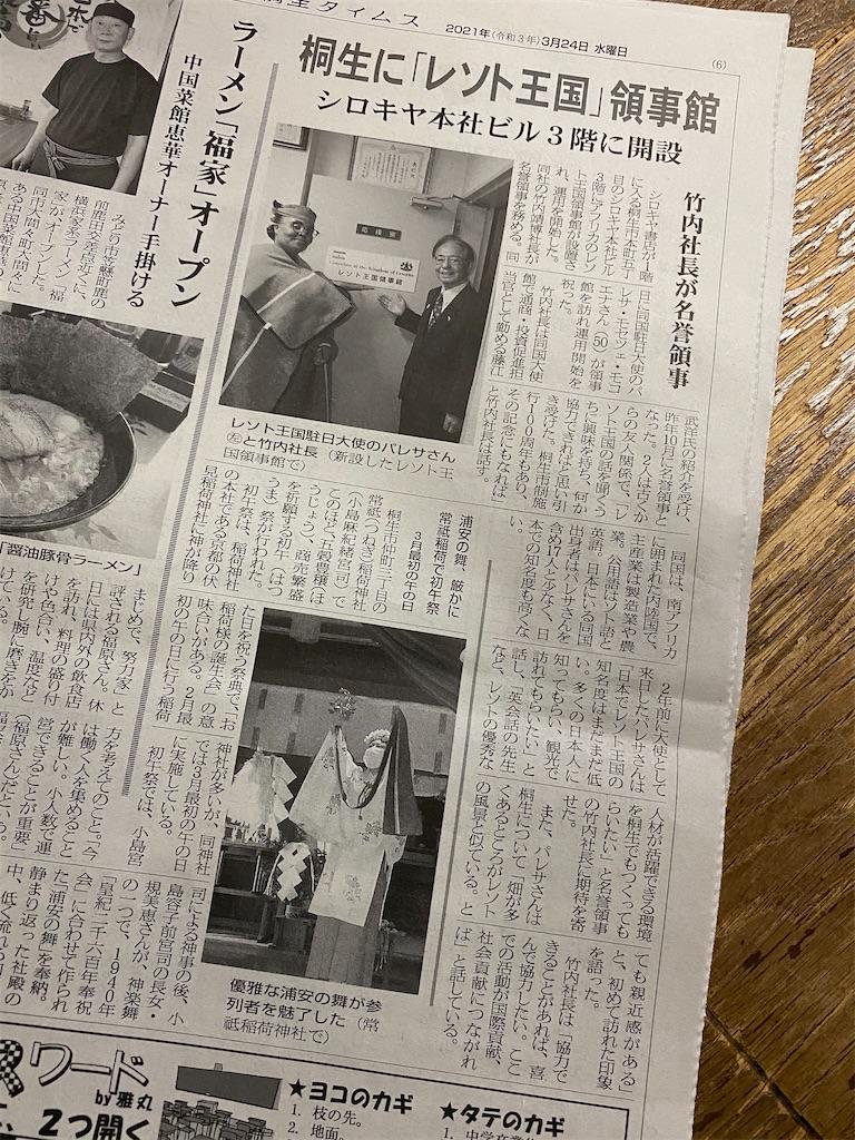 f:id:HIROAKI-ISHIWATA:20210324184737j:image