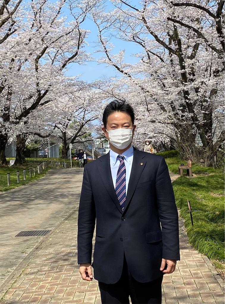 f:id:HIROAKI-ISHIWATA:20210326120513j:image