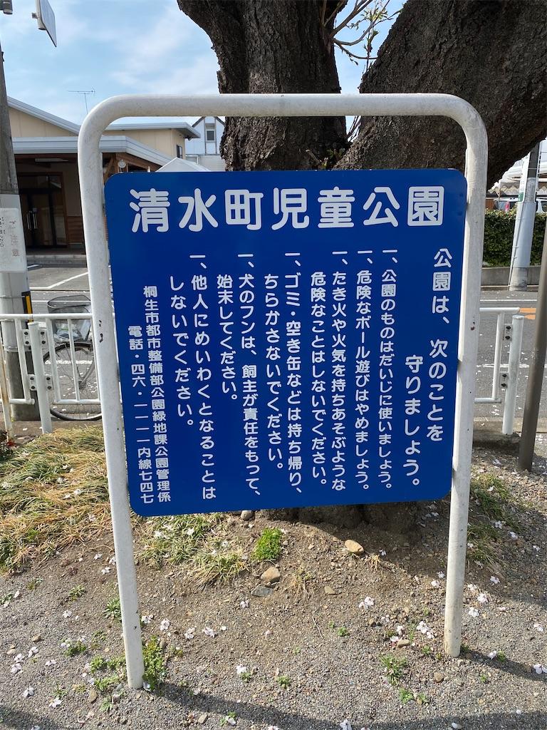 f:id:HIROAKI-ISHIWATA:20210327151435j:image