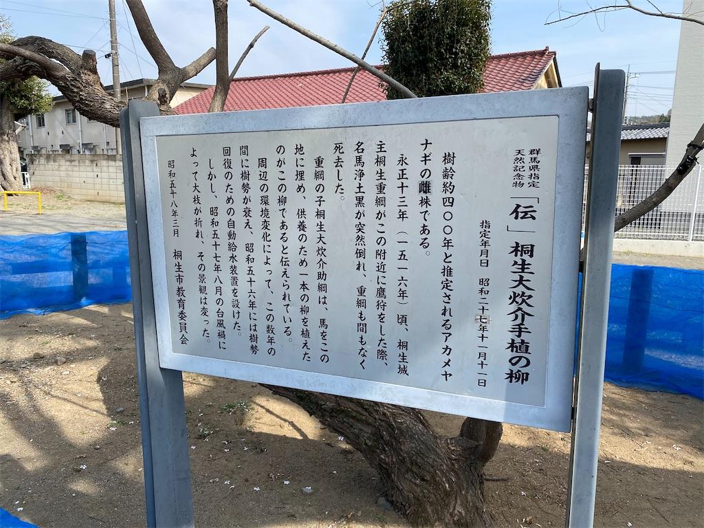 f:id:HIROAKI-ISHIWATA:20210327151507j:image