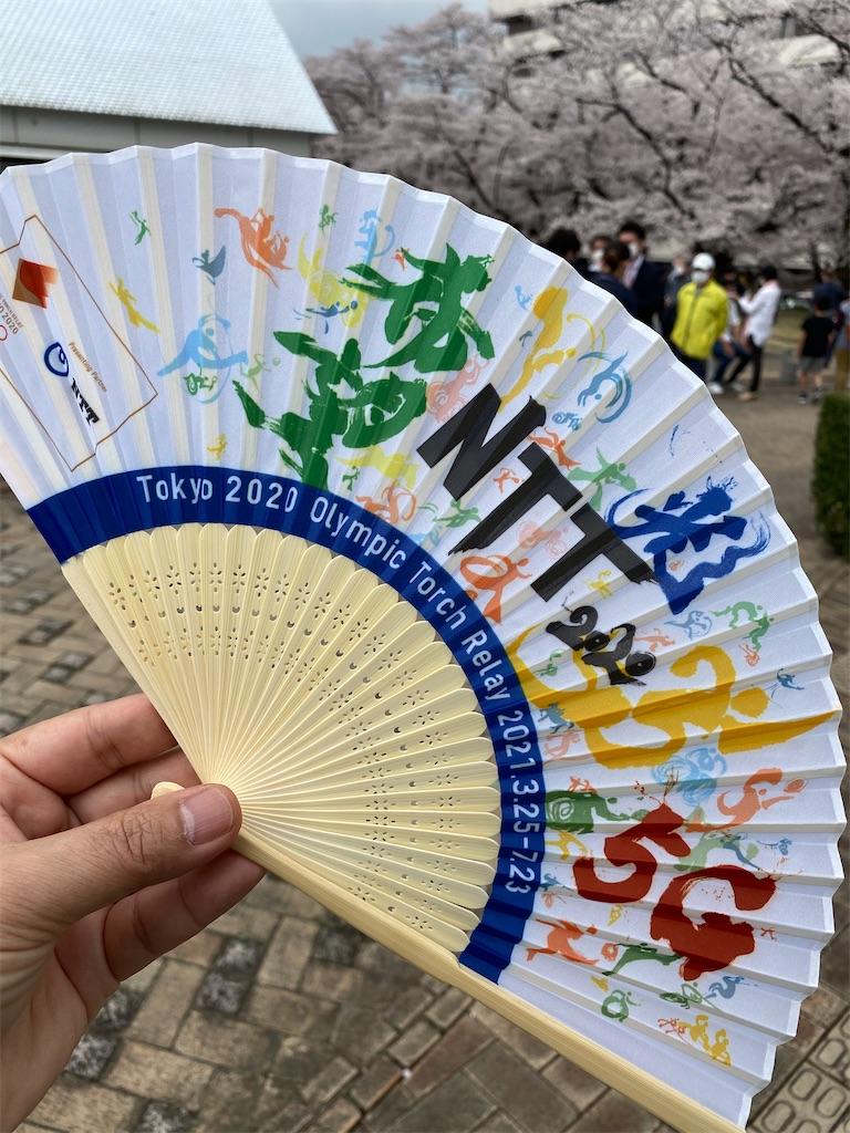 f:id:HIROAKI-ISHIWATA:20210330164325j:image