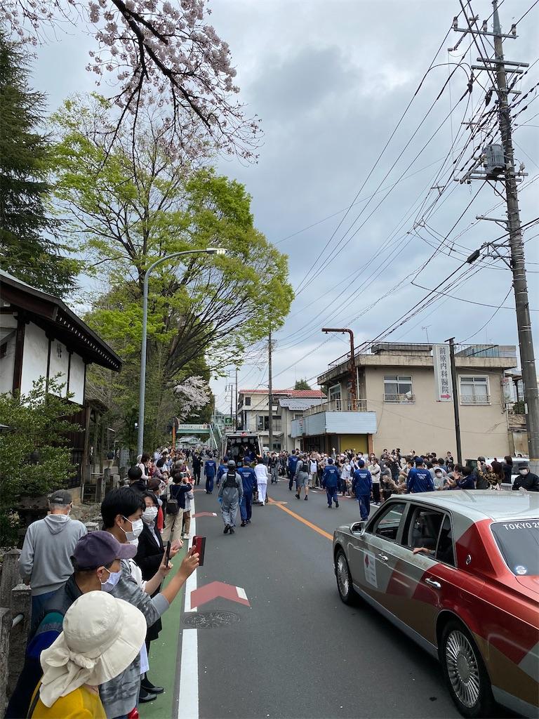 f:id:HIROAKI-ISHIWATA:20210330164519j:image