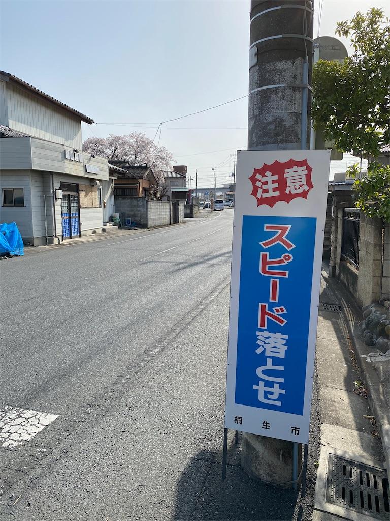 f:id:HIROAKI-ISHIWATA:20210331174608j:image