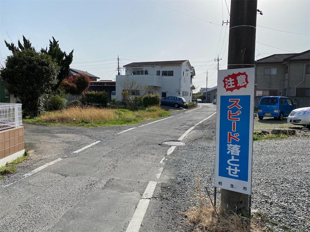 f:id:HIROAKI-ISHIWATA:20210331174612j:image