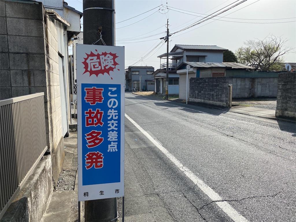 f:id:HIROAKI-ISHIWATA:20210331174615j:image