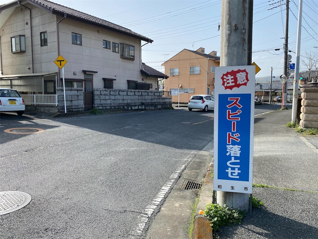 f:id:HIROAKI-ISHIWATA:20210331174618j:image