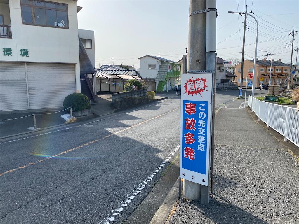 f:id:HIROAKI-ISHIWATA:20210331174622j:image