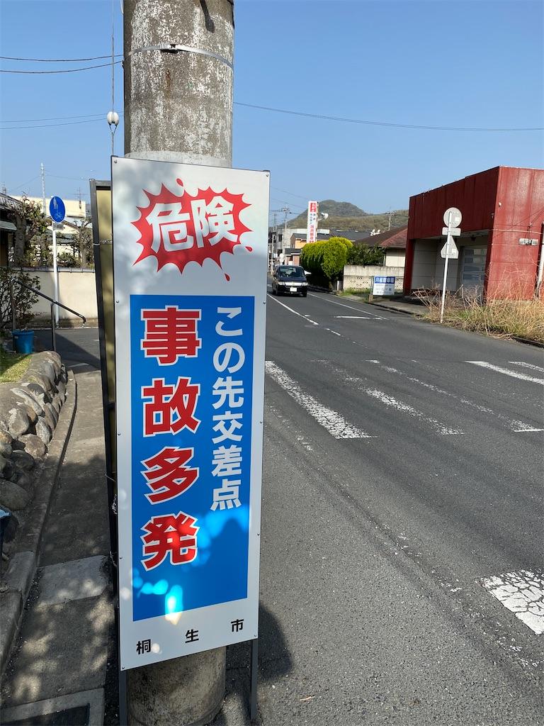 f:id:HIROAKI-ISHIWATA:20210331174626j:image