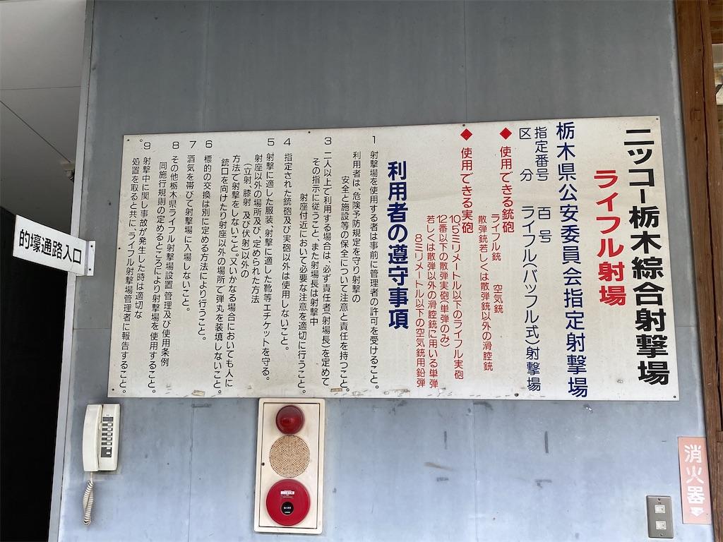 f:id:HIROAKI-ISHIWATA:20210404151606j:image