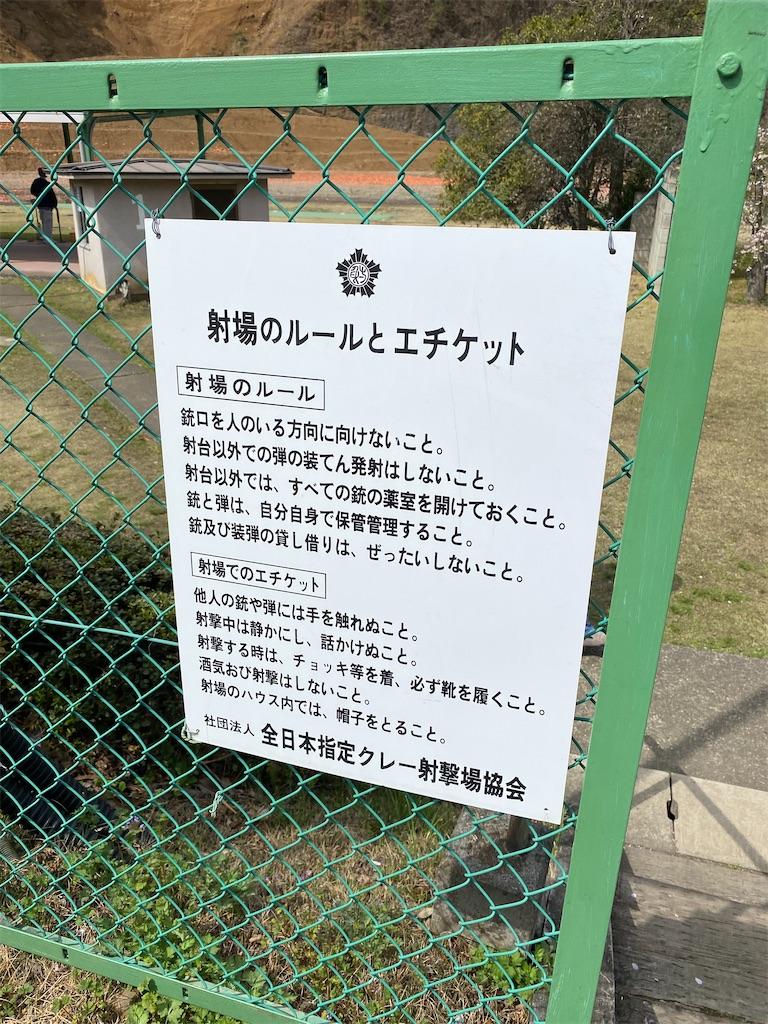 f:id:HIROAKI-ISHIWATA:20210404151757j:image