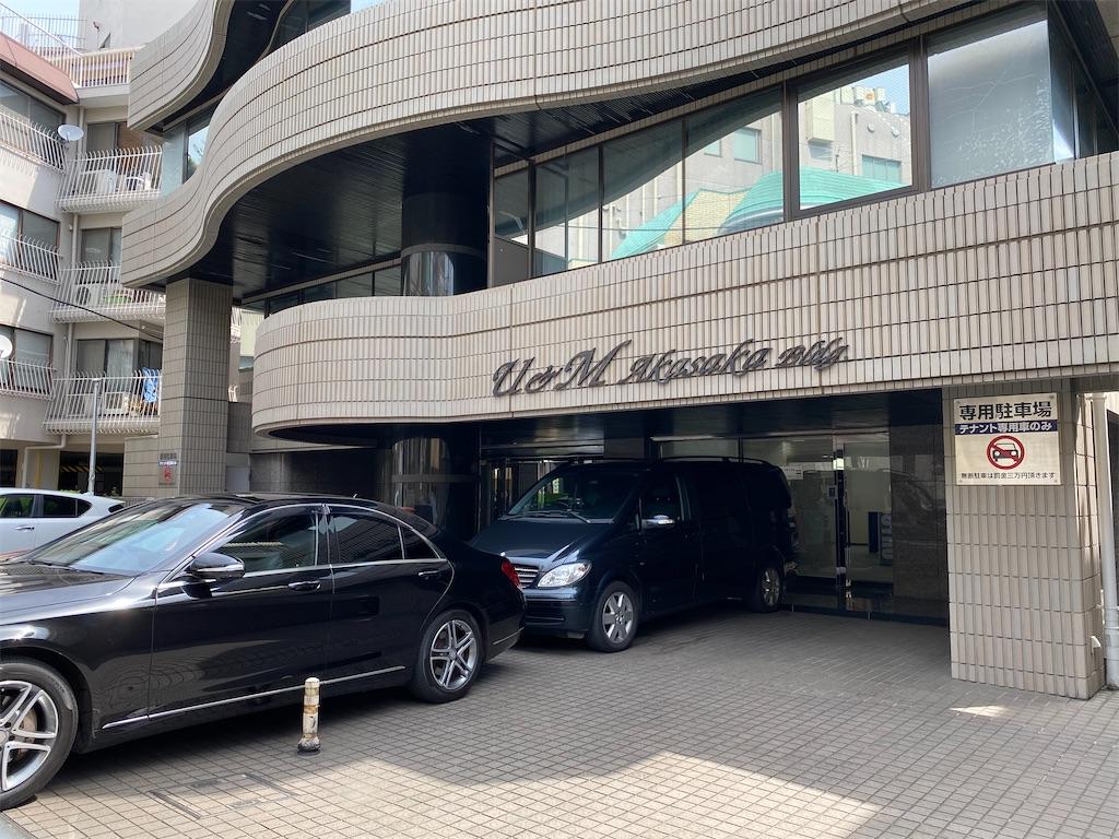 f:id:HIROAKI-ISHIWATA:20210408213650j:image