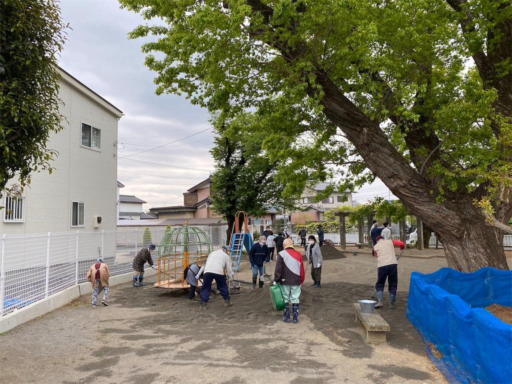 f:id:HIROAKI-ISHIWATA:20210416154843j:image