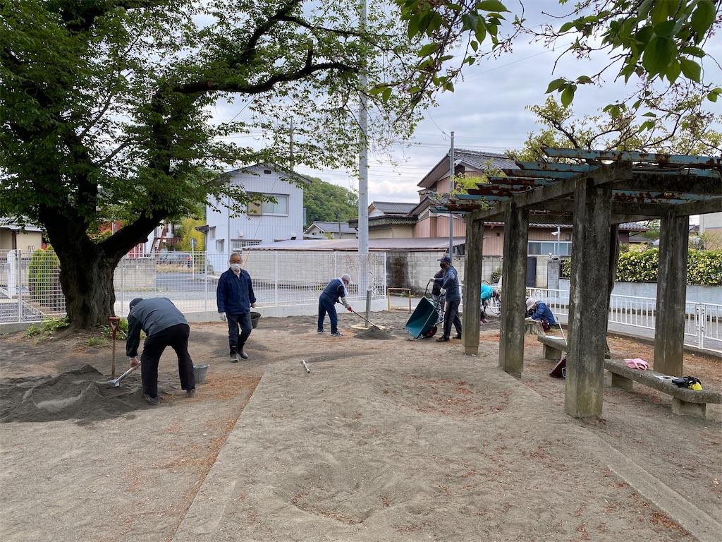 f:id:HIROAKI-ISHIWATA:20210416154849j:image