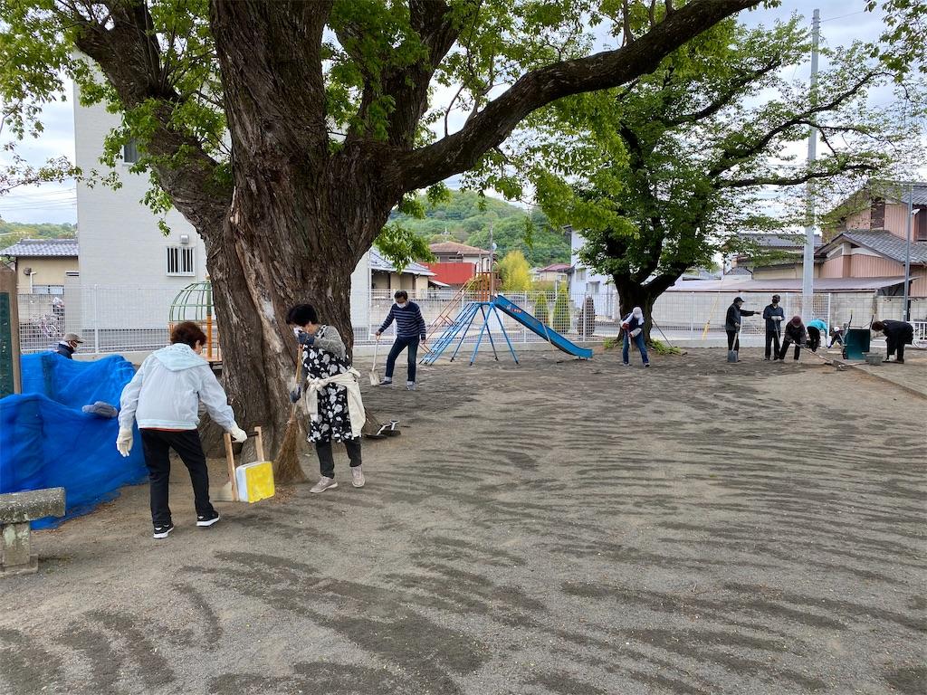 f:id:HIROAKI-ISHIWATA:20210416154905j:image
