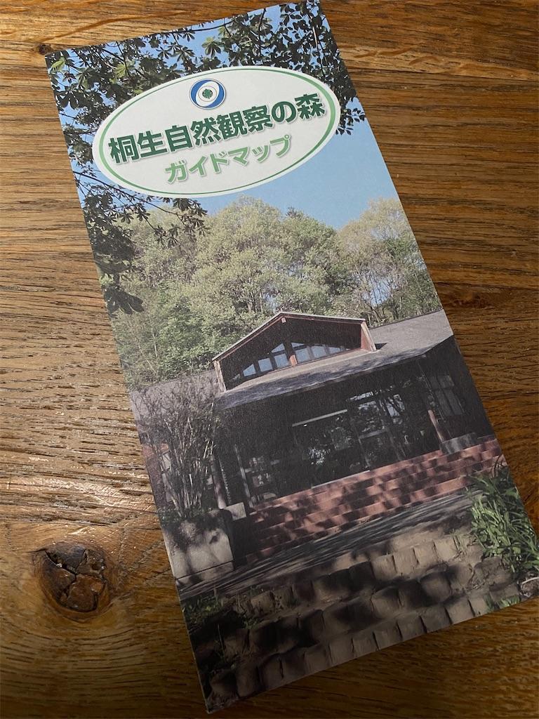 f:id:HIROAKI-ISHIWATA:20210416160817j:image