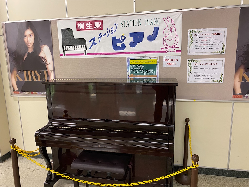f:id:HIROAKI-ISHIWATA:20210416201316j:image