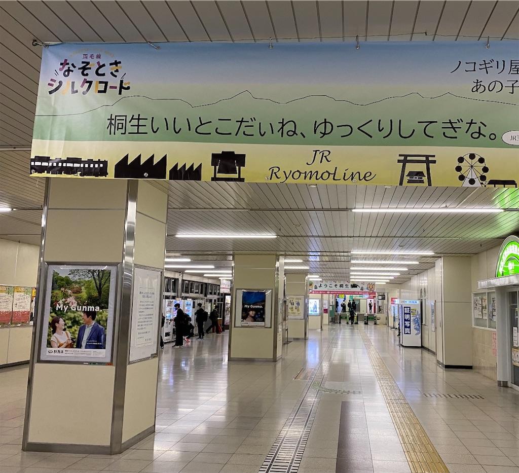 f:id:HIROAKI-ISHIWATA:20210416201321j:image