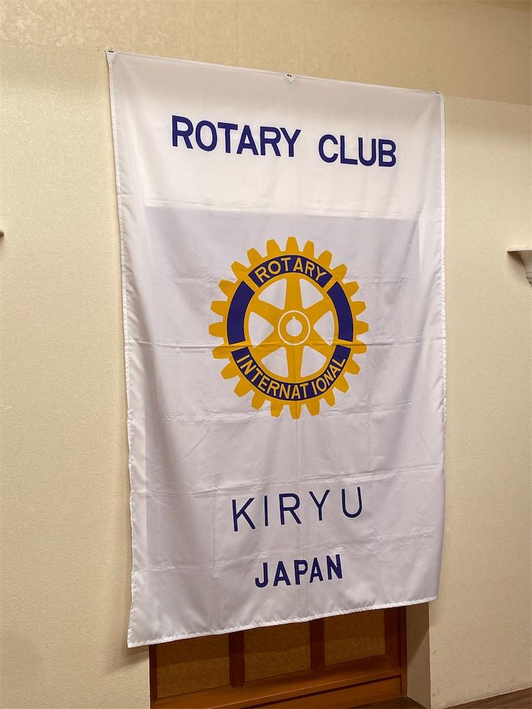 f:id:HIROAKI-ISHIWATA:20210419172015j:image
