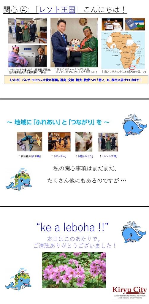 f:id:HIROAKI-ISHIWATA:20210419172024j:image