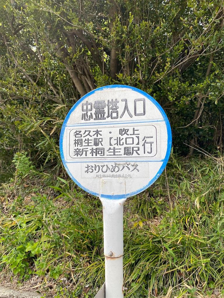 f:id:HIROAKI-ISHIWATA:20210422141427j:image