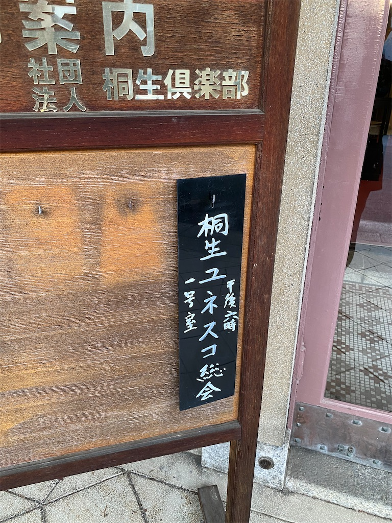 f:id:HIROAKI-ISHIWATA:20210428205626j:image
