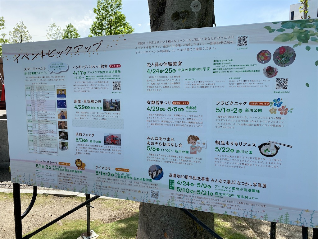 f:id:HIROAKI-ISHIWATA:20210430145218j:image