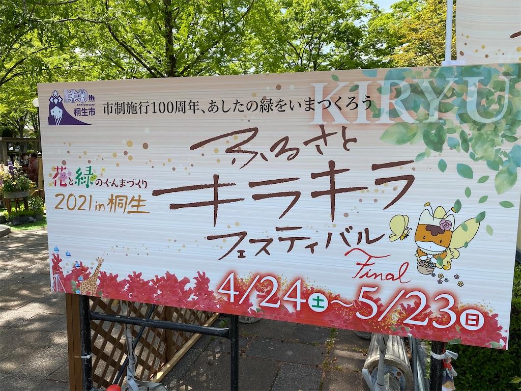 f:id:HIROAKI-ISHIWATA:20210430145232j:image