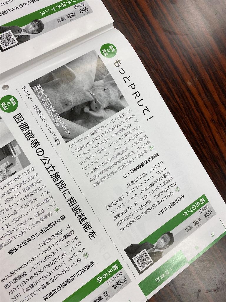 f:id:HIROAKI-ISHIWATA:20210430152039j:image