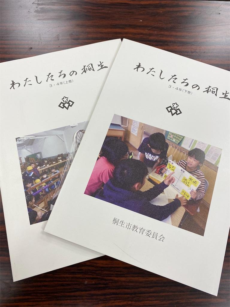 f:id:HIROAKI-ISHIWATA:20210430152047j:image
