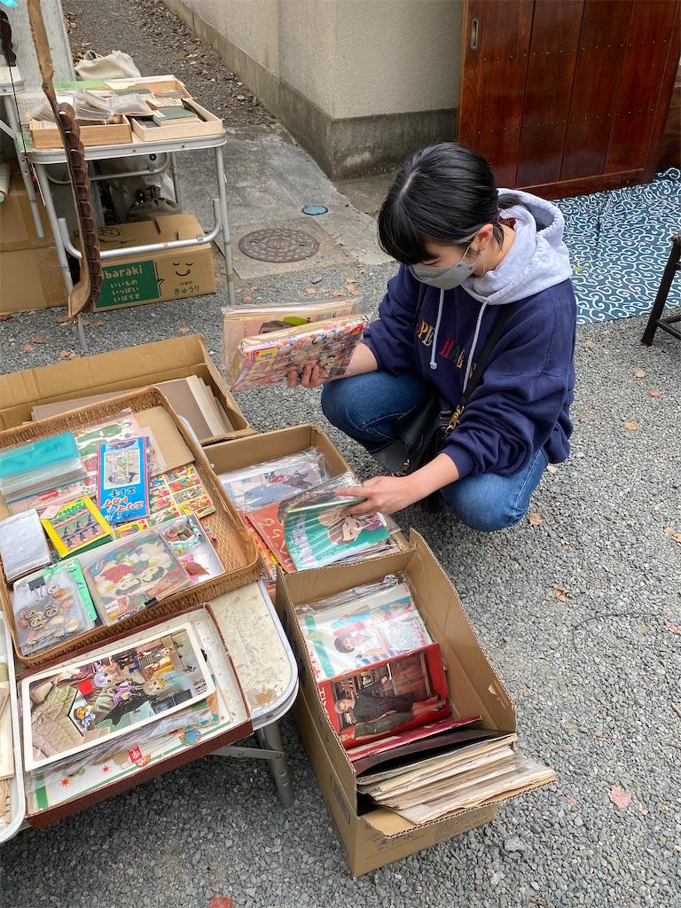 f:id:HIROAKI-ISHIWATA:20210501153658j:image