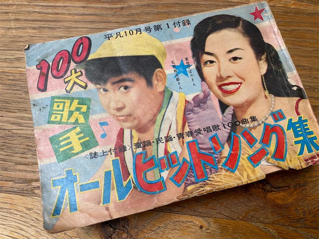 f:id:HIROAKI-ISHIWATA:20210501153726j:image