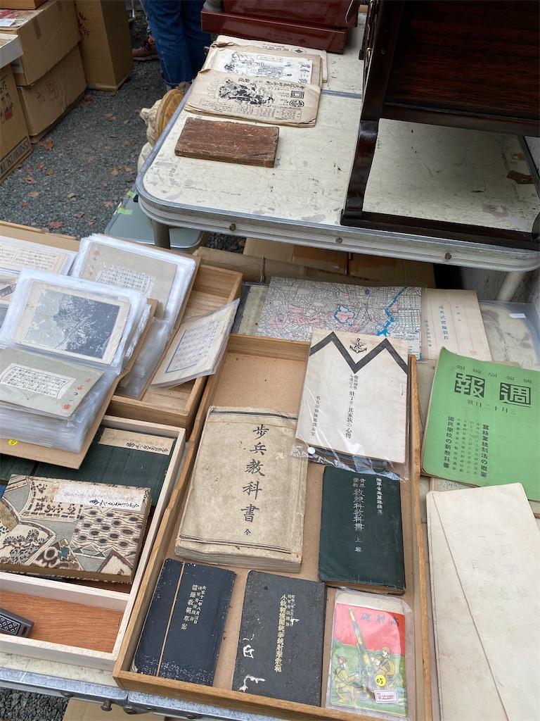 f:id:HIROAKI-ISHIWATA:20210501153734j:image