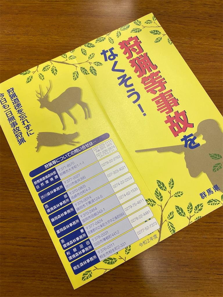 f:id:HIROAKI-ISHIWATA:20210510100236j:image