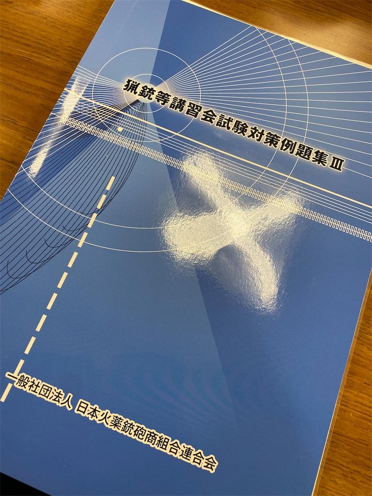 f:id:HIROAKI-ISHIWATA:20210510100408j:image
