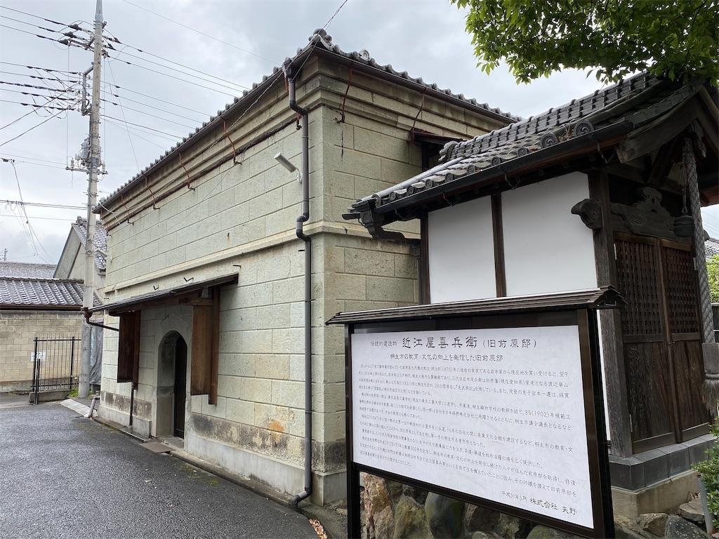 f:id:HIROAKI-ISHIWATA:20210516153045j:image