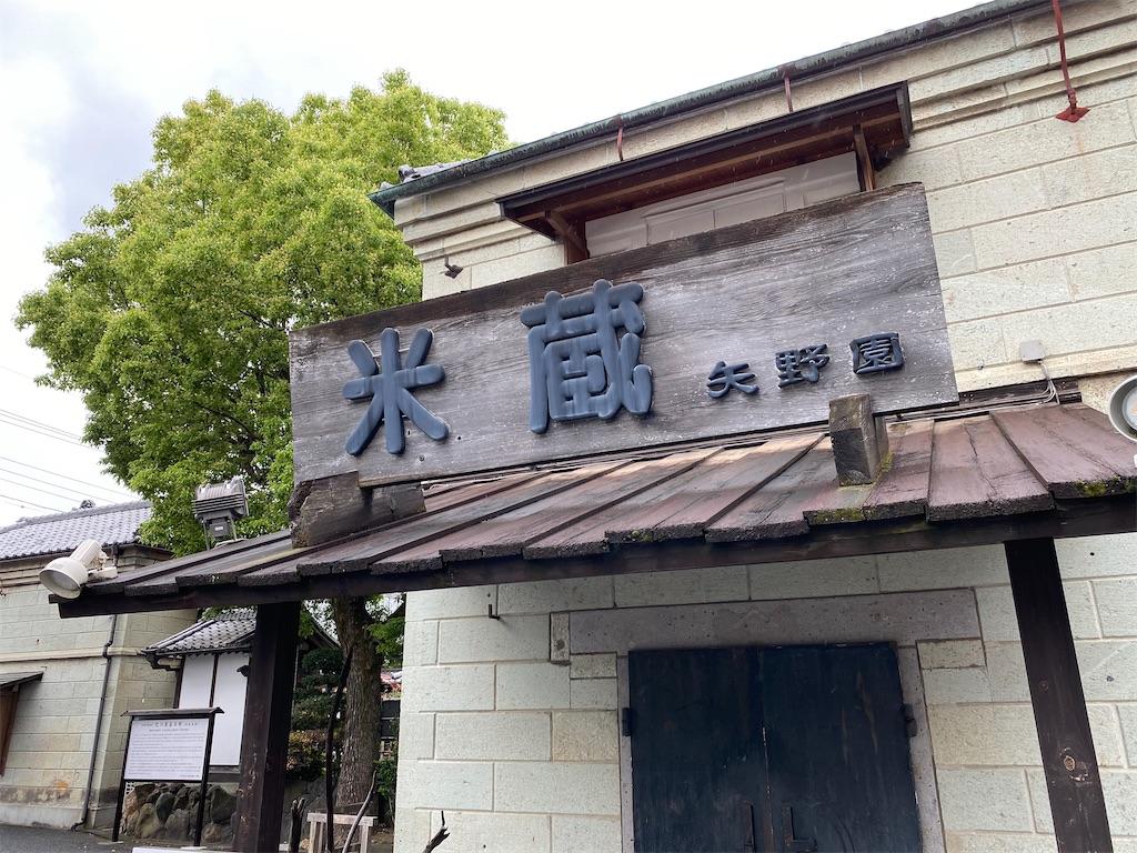 f:id:HIROAKI-ISHIWATA:20210516153111j:image