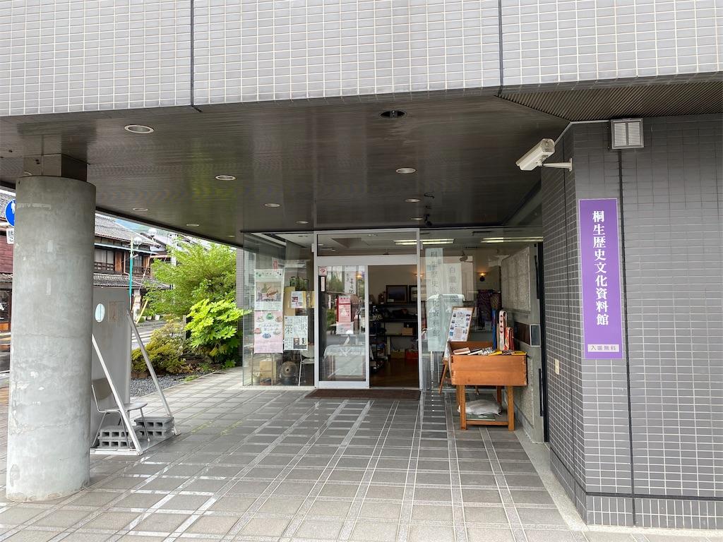 f:id:HIROAKI-ISHIWATA:20210516153115j:image