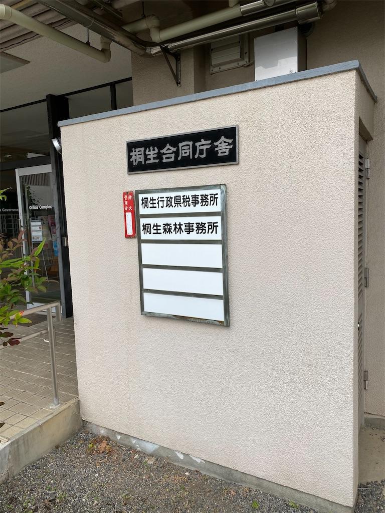 f:id:HIROAKI-ISHIWATA:20210520155739j:image