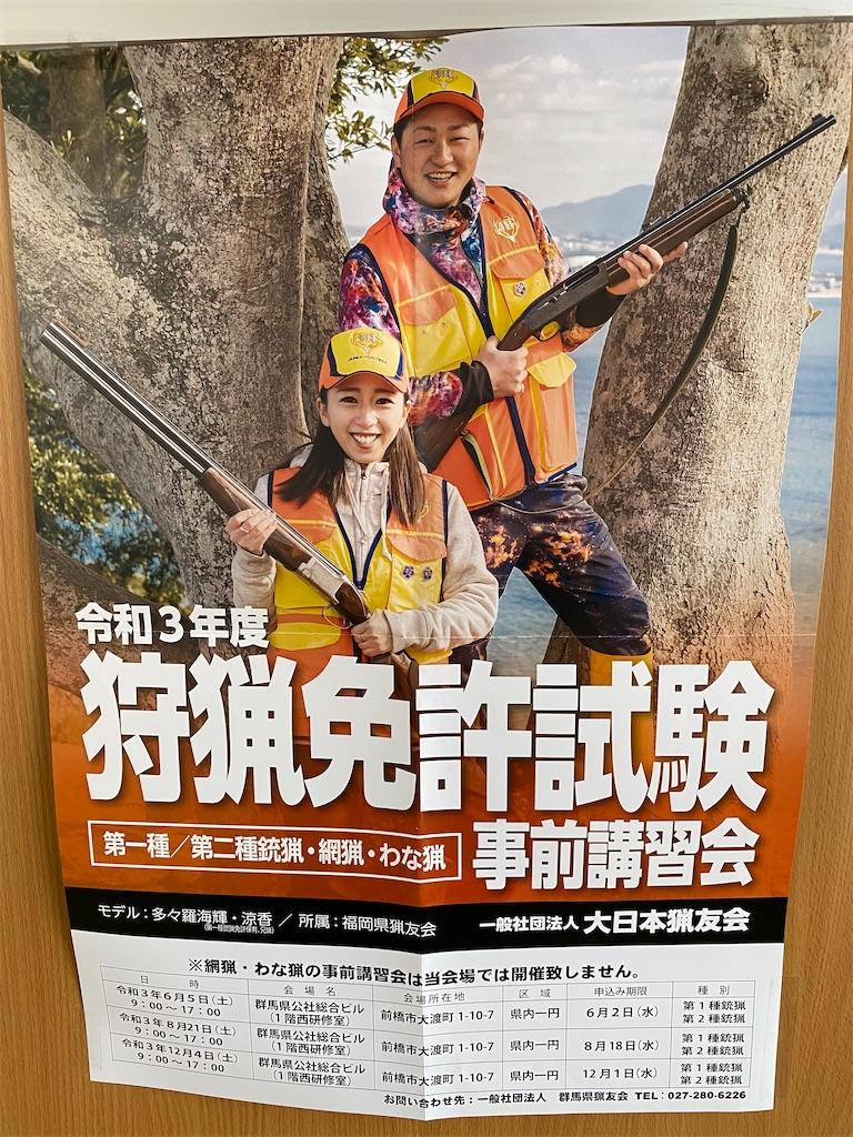 f:id:HIROAKI-ISHIWATA:20210520155755j:image