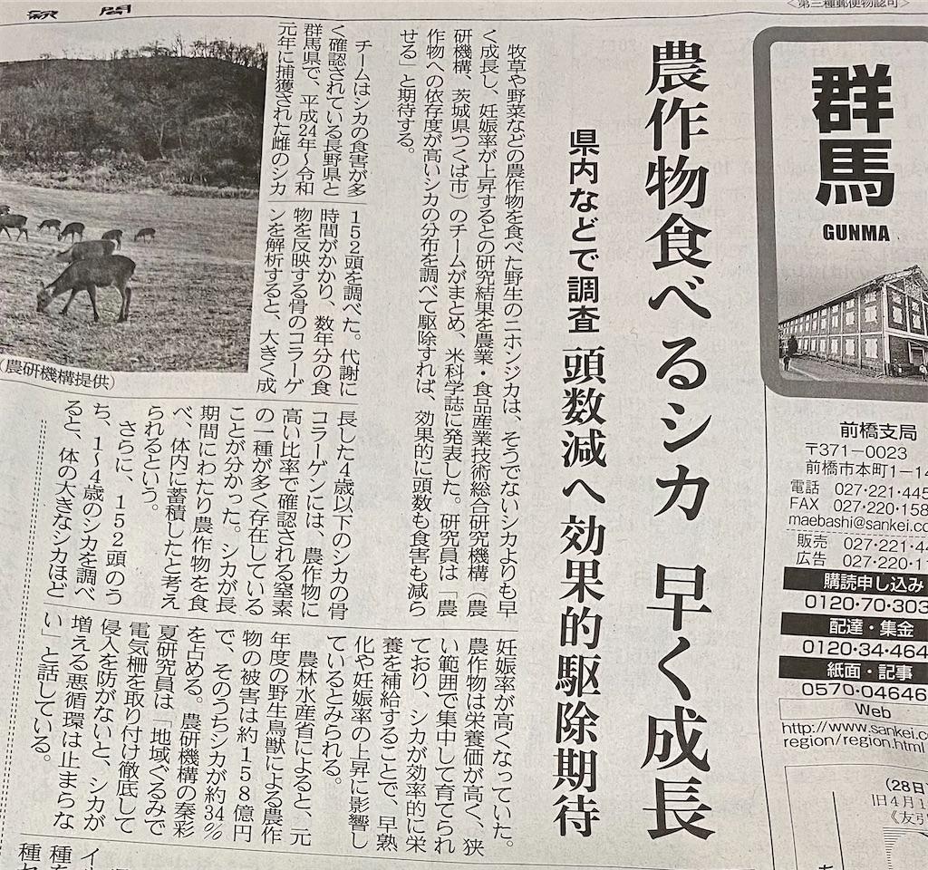 f:id:HIROAKI-ISHIWATA:20210527210339j:image
