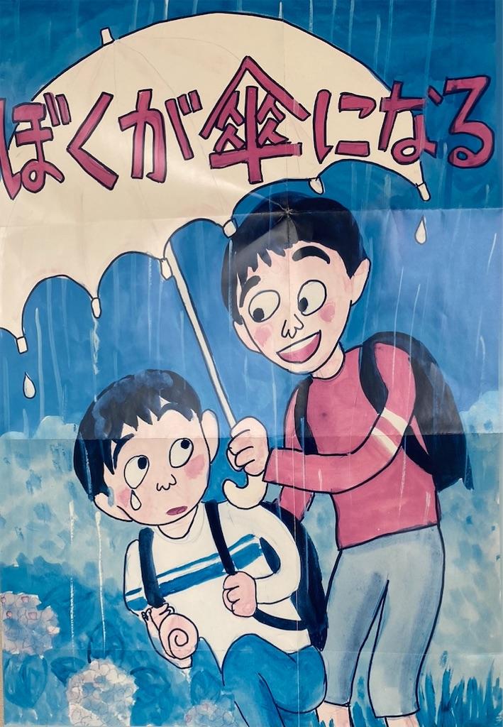 f:id:HIROAKI-ISHIWATA:20210601210858j:image