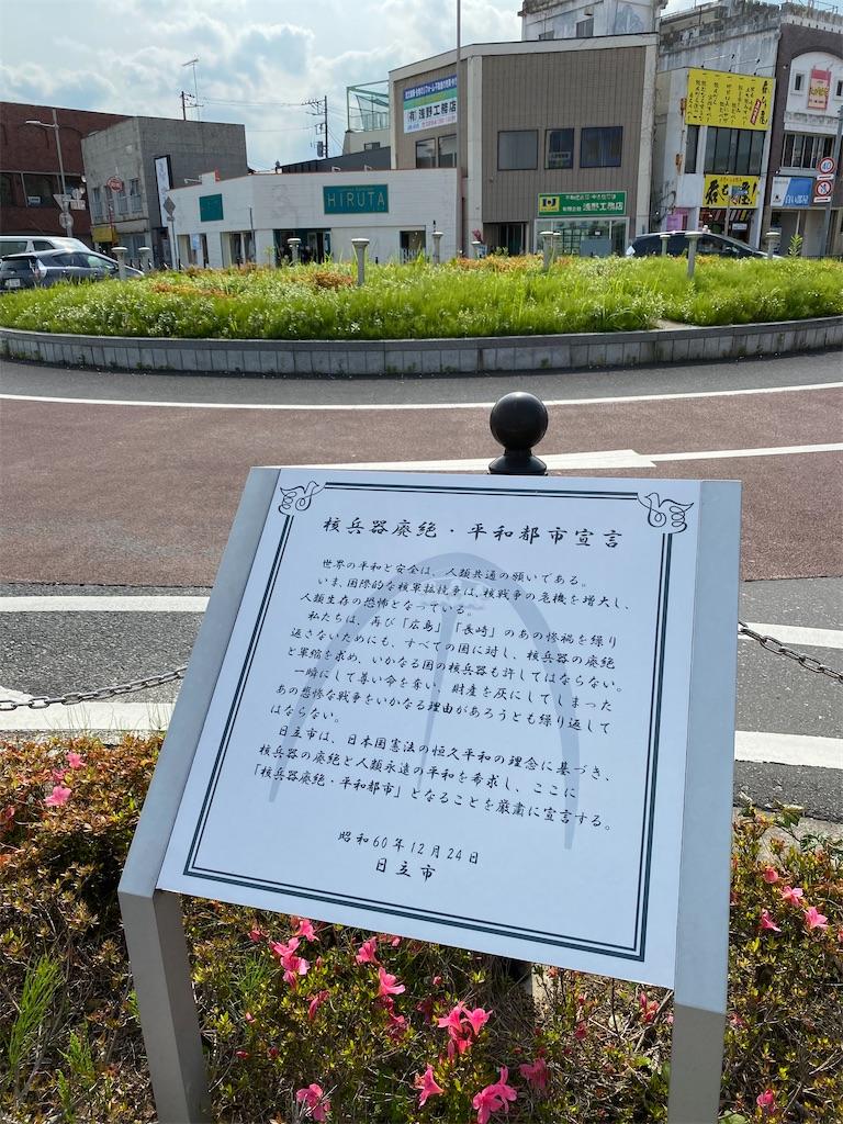 f:id:HIROAKI-ISHIWATA:20210602210933j:image