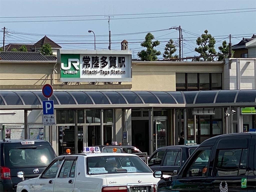 f:id:HIROAKI-ISHIWATA:20210602210955j:image