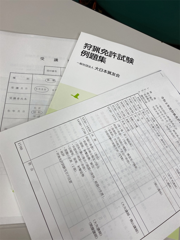 f:id:HIROAKI-ISHIWATA:20210605183009j:image