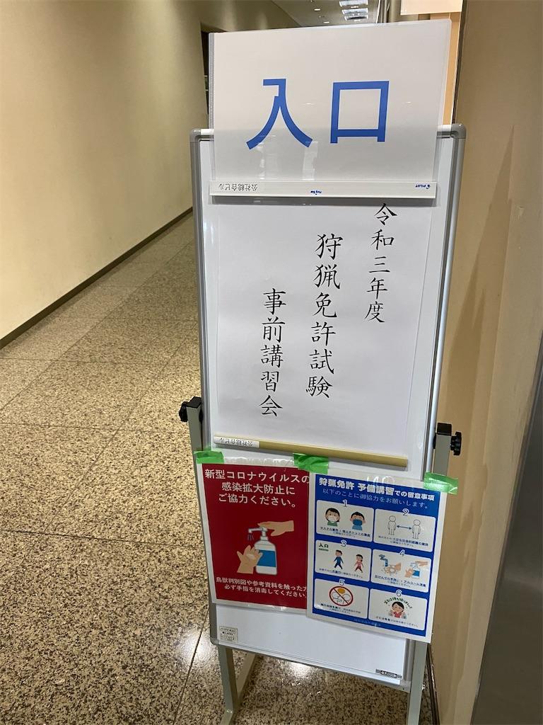 f:id:HIROAKI-ISHIWATA:20210605183015j:image