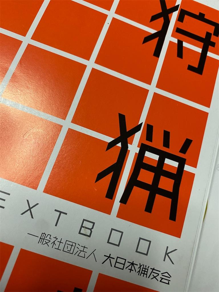 f:id:HIROAKI-ISHIWATA:20210605183030j:image