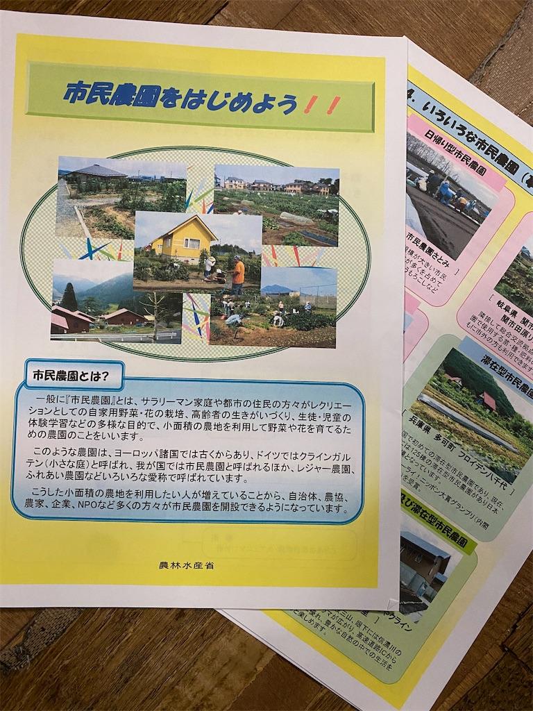 f:id:HIROAKI-ISHIWATA:20210607202304j:image
