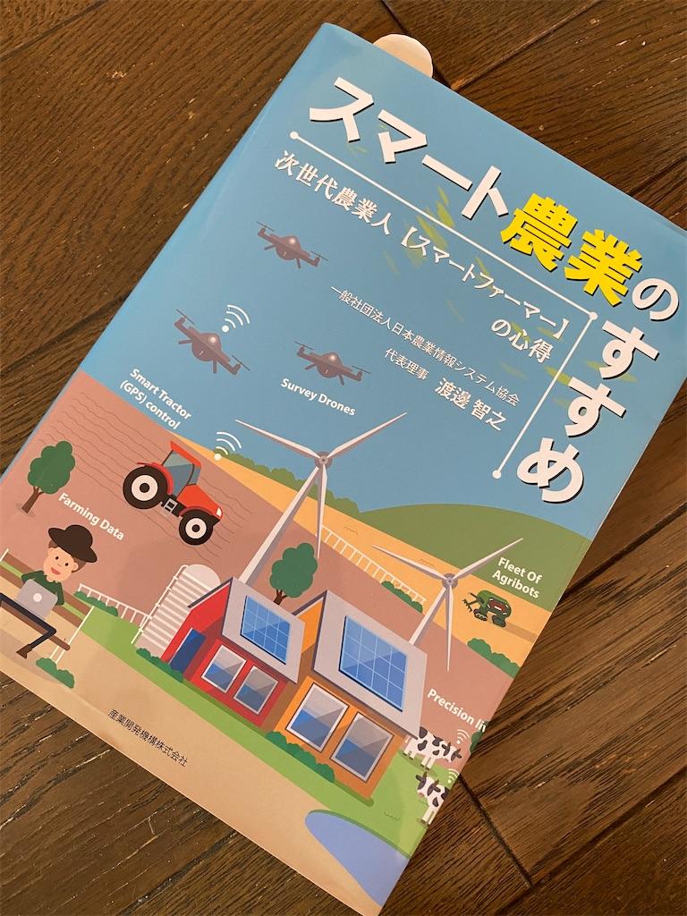 f:id:HIROAKI-ISHIWATA:20210607202322j:image