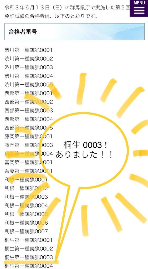 f:id:HIROAKI-ISHIWATA:20210614141450j:image