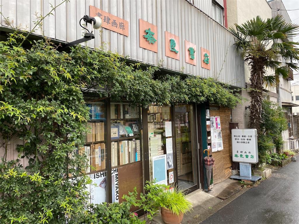 f:id:HIROAKI-ISHIWATA:20210619185033j:image
